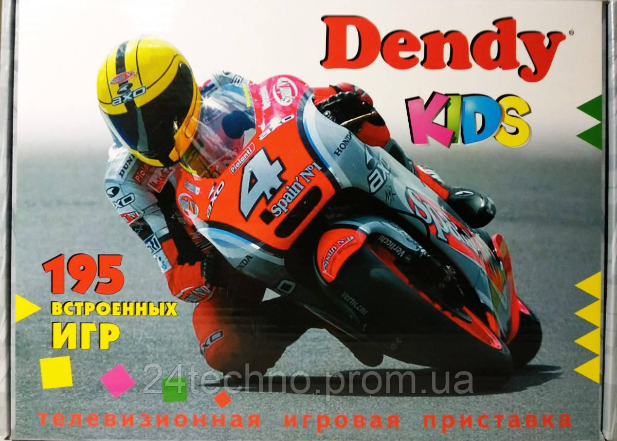 Игровая приставка Денди 8 Бит + 195 игр Dendy 8 Bit Картриджи