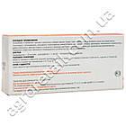 Гельмимакс-4 для щенков и взрослых собак мелких пород 2 таблетки, фото 3
