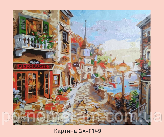 Картина по номерам Без коробки Брашми купить в Украине