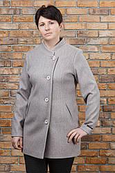 Пальто весеннее Керол батал бежевое 54