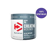 Dymatize Nutrition Creatine Micronized 500 g