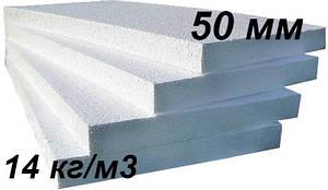 Пінопласт утеплювач для стін 50 мм Пінополістирол EPS 70 ПСБС 25 (щільність 14 кг / м3)