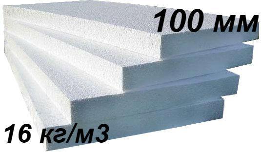 Пенопласт для утепления фасада 100 мм EPS 80 ПСБС-25 (плотность 15-16кг/м3)