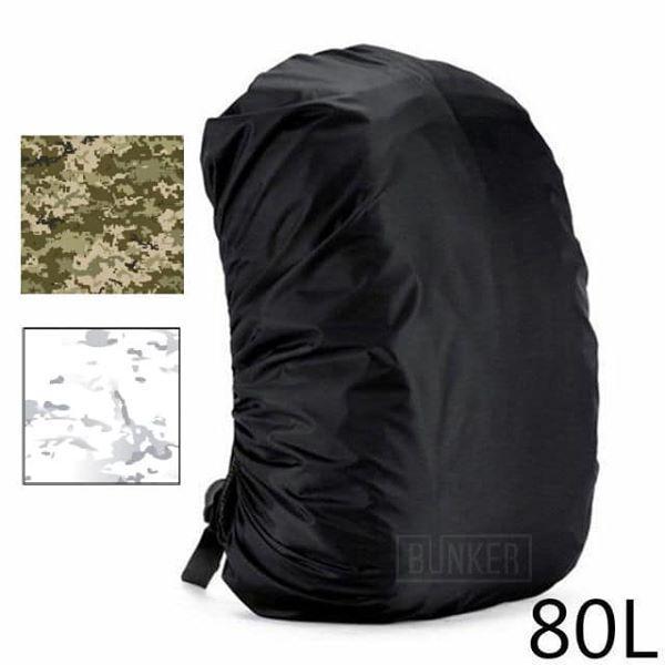 Водозащитные каверы на рюкзак черный, альпина, пиксель всу