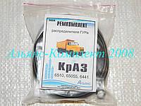 Ремкомплект распределителя ГУРа КрАЗ-6510, 65055