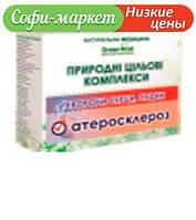 Природний комплекс Атеросклероз Курс 1 атеросклероз  3.1   Даника фарм Greenset