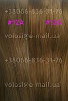 ОКОНЧАТЕЛЬНАЯ РАСПРОДАЖА ОСТАТКОВ!  Волосы на лентах русый пепельный цвет.