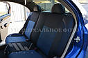 Чехлы автомобильные Premium для Dacia (Дачиа) MW Brothers, фото 9