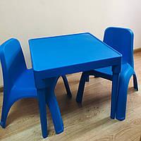 Детский пластиковый стол с двумя стульчиками синий