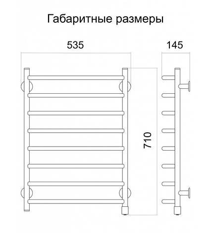Полотенцесушитель электрический Овал плюс L , фото 2