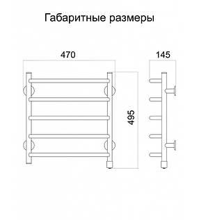Полотенцесушитель электрический Стеир 45 R , фото 2