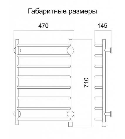 Полотенцесушитель электрический Стеир плюс L , фото 2