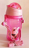 Детская бутылочка непроливайка для воды с ремешком. Розовая