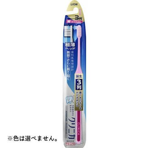 """Зубная щетка с плоским срезом,тонкой ручкой """"Clinica Advantage"""" (247012), фото 2"""