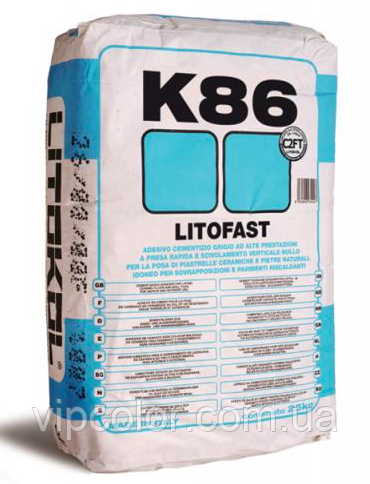 Litokol Litofast Клей для плитки быстросхватывающийся  K86 20 кг