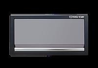 Ящик настенный серый 680 x 280 x 350 King Tony 87D11-01A-KG (Тайвань)
