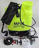 Аккумуляторный опрыскиватель Мрия 16 литров, фото 3