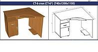 Стол офисный СТ-6  (740*1200*1100), фото 1