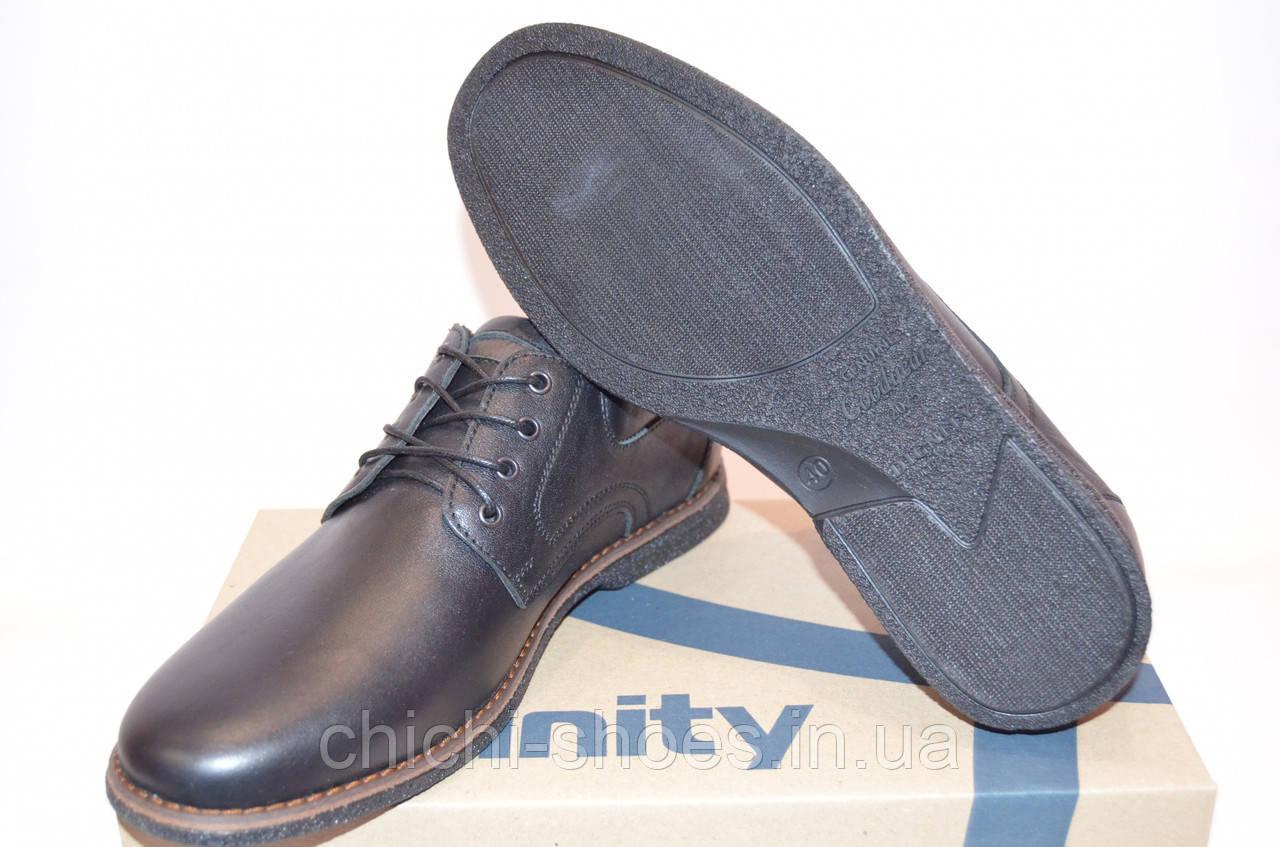Туфли мужские Affinity 1918-11 чёрные кожа на шнурках