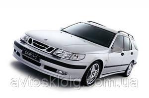 Скло лобове, заднє, бокові для Saab 9000 (Седан, Хетчбек) (1985-1998)
