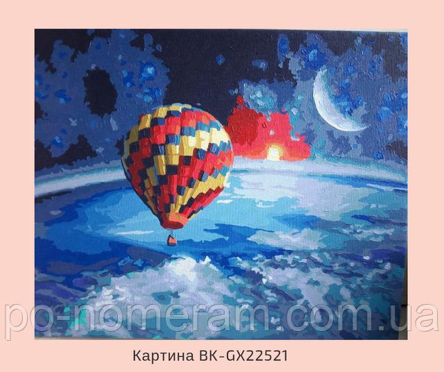 Картина Брашми без коробки воздушные шары
