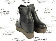 Модные женские ботинки ботильоны на толстой подошве, фото 3