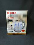 Электрочайник BITEK BT-3110 1,8л 2400Вт c LED подсветкой, фото 2