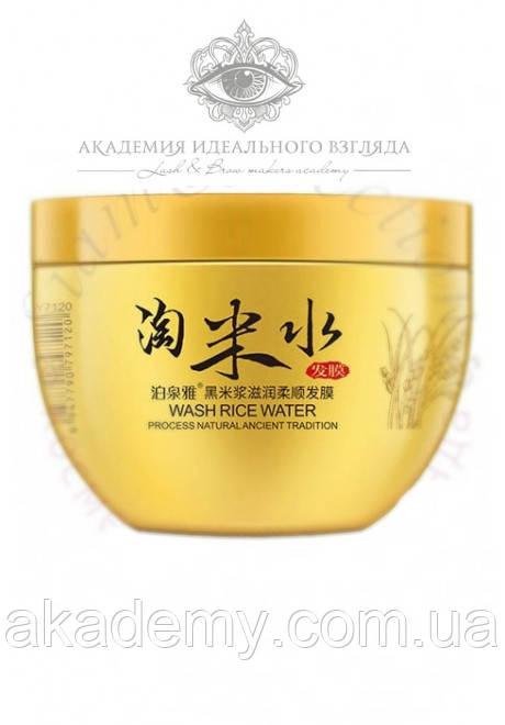 Маска для волос с рисовой водой Wash rice water 500 ml Bioaqua