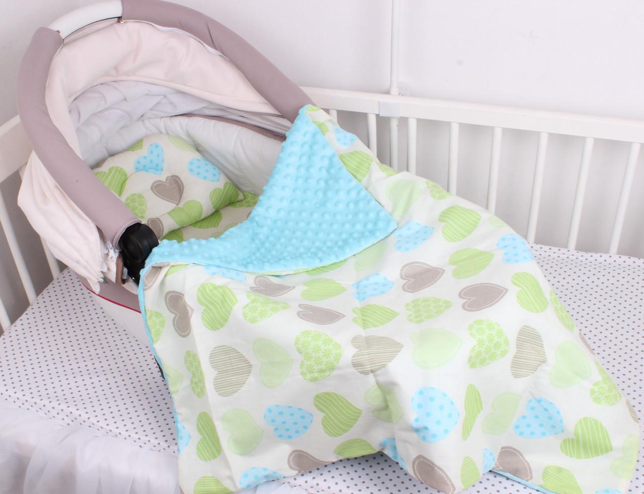 """Комплект в коляску для новорожденного """"Зелёные сердца"""""""