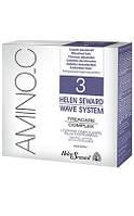 Средство для перманентной завивки обесцвеченных волос Helen Seward RELAX & WAVE SYSTEM  Amino_C No.3 3*100ml