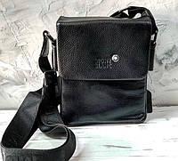 4e22cdbff9a2 Мужские сумки и барсетки Mont Blanc в Украине. Сравнить цены, купить ...