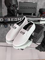 Слипоны Emporio Armani EA7 D6323 белые, фото 1