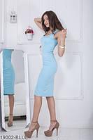 Стильное приталенное платье-майка до колен Amina