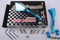 Зеркала   (бирюза, треугольные, алюм., антиблик, переход., инструм.)   CNC