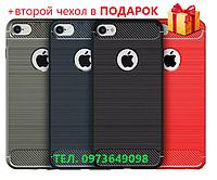 Чехол карбоновый для iPhone 7/8; 6+; 7+ ; 8+ чохол айфон + ПОДАРОК