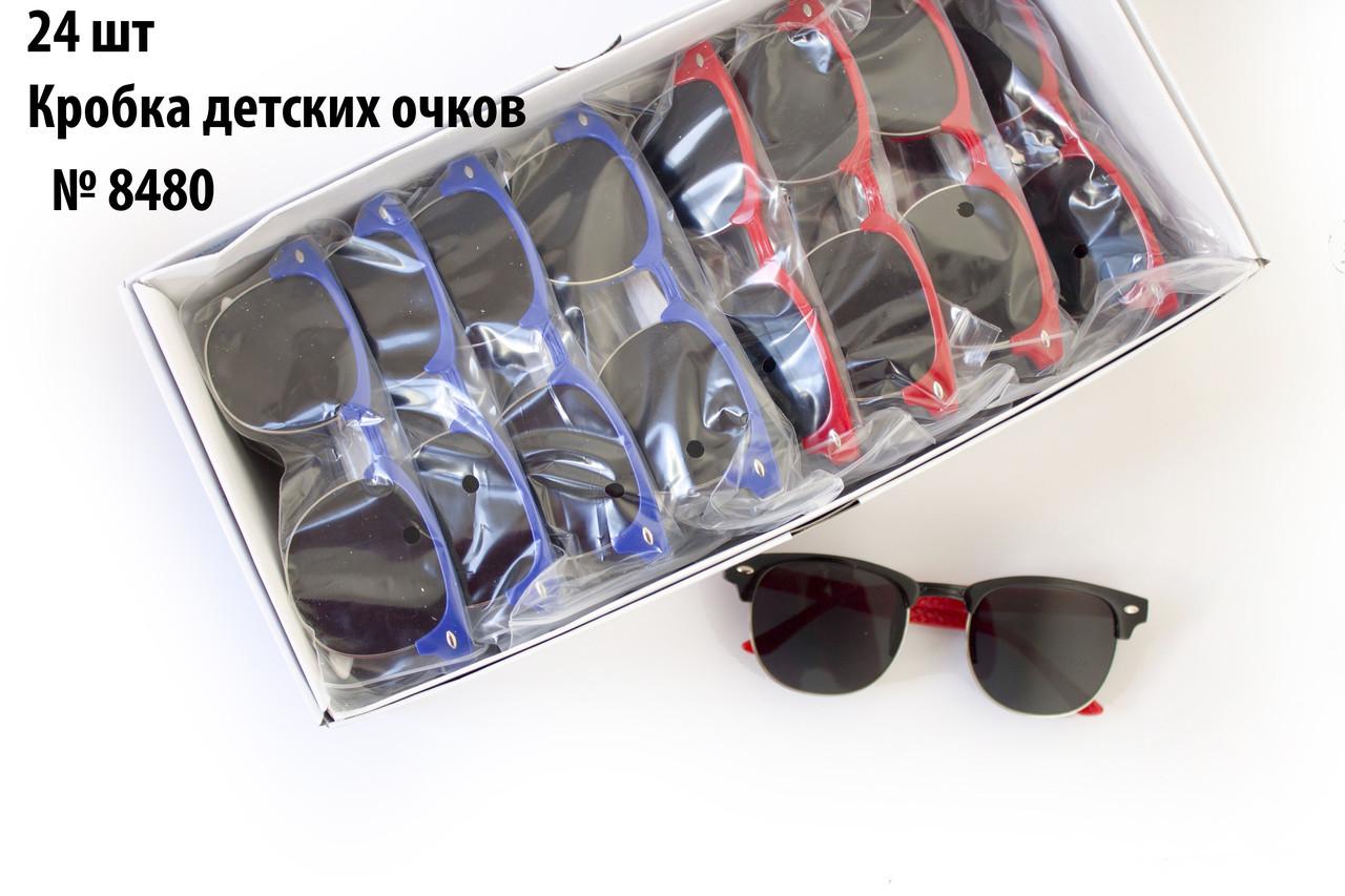 Детские очки 8482 коробка 24 шт 8480