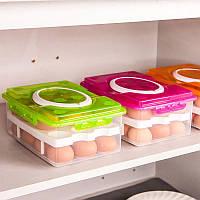 ✅ Пластиковые боксы, Цвет - оранжевый, емкость для яиц, Пищевые контейнеры, ланч-боксы, Харчові контейнери