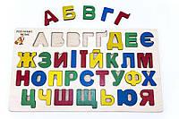 Деревянная игрушка Досточка Вкладки Абетка (укр), фото 1