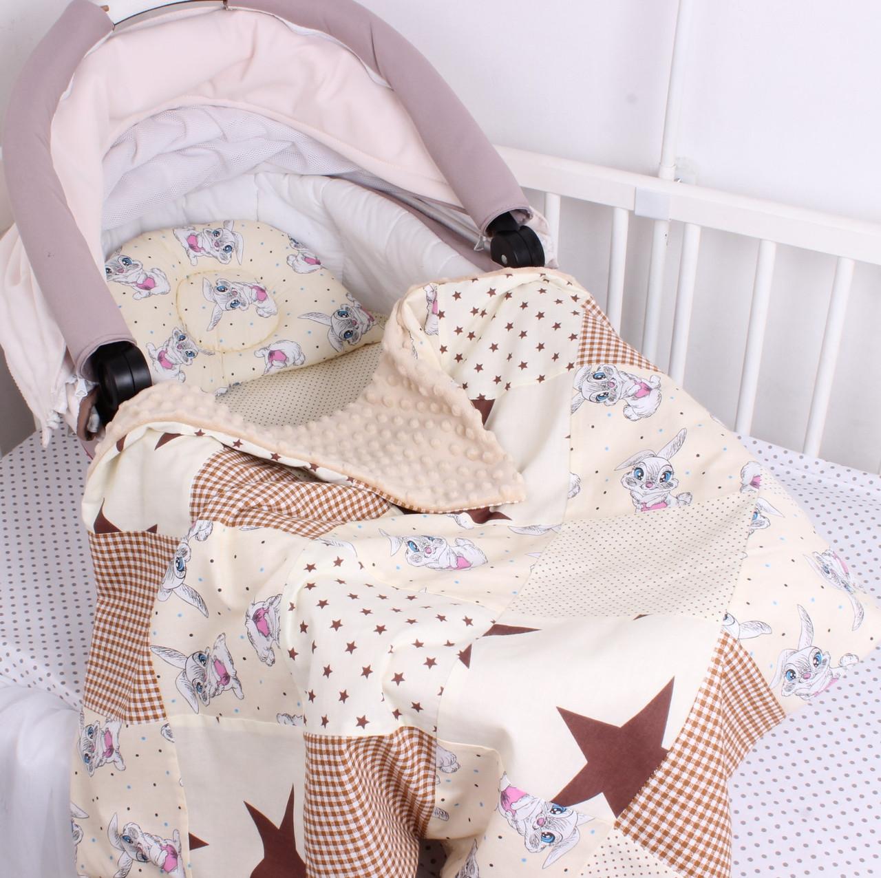 """Комплект в коляску для новорожденного """"Бежевый с зайками"""""""