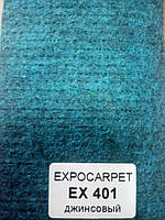 Ковролин для выставок Expocarpet 401 темно-синий