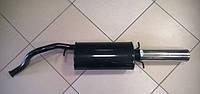 Прямоточный глушитель ЮТАС (Lanos-седан, хомут, Sport)