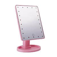 Зеркало для макияжа с подсветкой, Magic Makeup Mirror (22 LED), косметическое, в раме, розовое