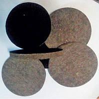 Войлочный круг полировальный d125 мм на липучке, фото 1