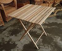 Складной стол из дерева бук