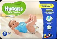 Подгузники Huggies Ultra Comfort №3 5-9 кг (80 шт) (хаггис ультра комфорт) для мальчиков