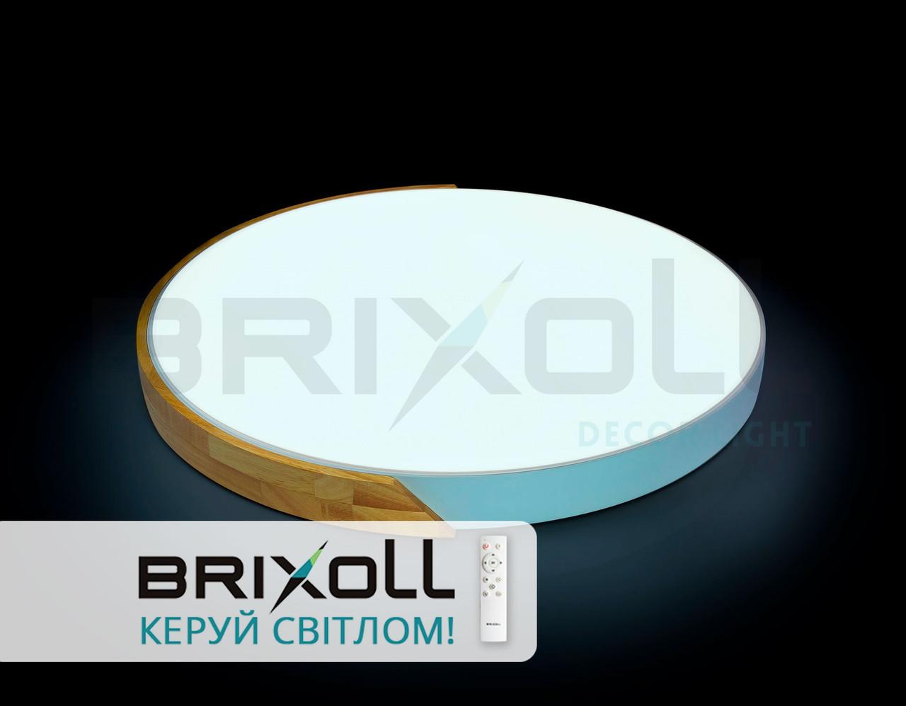 Светильник Brixoll Control SVT-60W-001