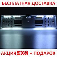 Универсальная рамка для номера с камерой заднего хода EU Car Plate Camera 16 LED Gray Original size, фото 1