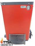 Купер-Т(турбо)-18П (Kuper-18П) котел плита твердотопливный мощностью 18 квт, фото 7