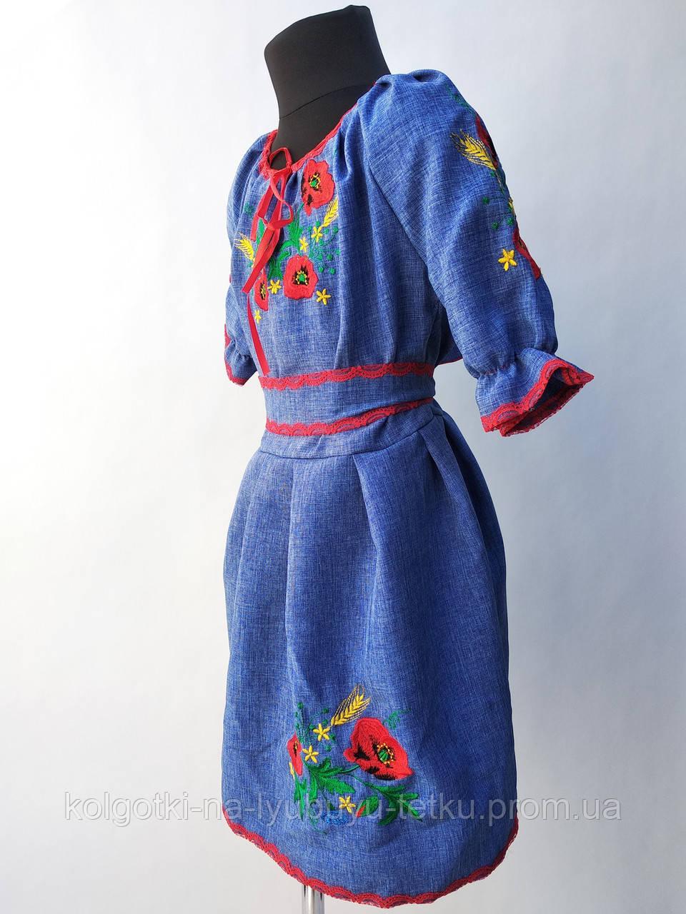 17b9ca0325f6de Вишиті плаття для дівчаток віком від 2 до 12 років. П01. , цена 300 грн.,  купить в Одессе — Prom.ua (ID#920325152)