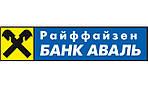 Кредит наличными для пенсионеров в Райффайзен Банке Аваль